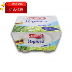 爱尔曼原味酸奶6组/箱